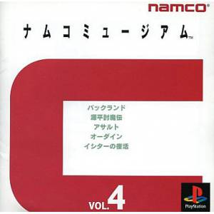 Namco Museum Vol. 4 [PS1 - Used Good Condition]