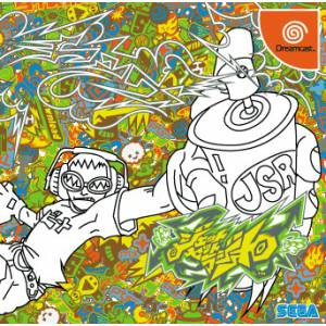 Jet Set Radio [DC - Used Good Condition]