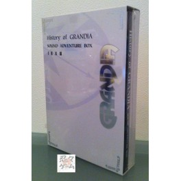 Grandia III - History of Grandia Sound Adventure Box [Limited Item]