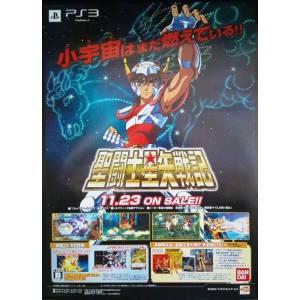 Saint Seiya Senki - Poster B2 [Limited Item]