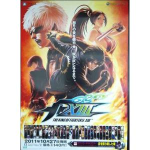 The King Of Fighters XIII - Poster B2 [Article Limité]