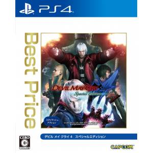 Devil May Cry 4 Special Edition - Best Price Edition (English Language Included) [PS4]
