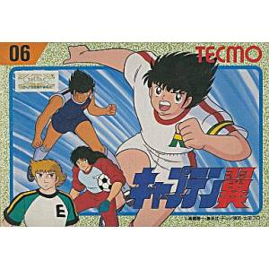 Captain Tsubasa [FC - Used Good Condition]