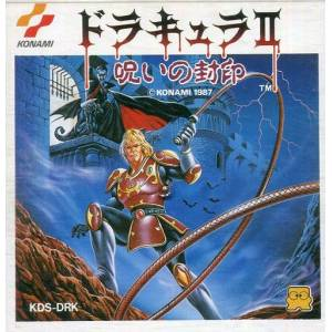 Akumajou Dracula 2 - Noroi no Fuuin / Castlevania 2 - Simon's Quest [FDS - Used Good Condition]