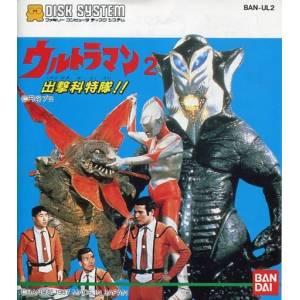 Ultraman 2 - Shutsugeki Katoku Tai!! [FDS - Used Good Condition]