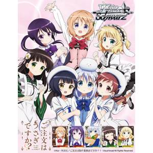 Gochuumon wa Usagi desu ka? - Weiss Schwarz Booster Pack Is the order a rabbit?? 20 Pack BOX [Trading Cards]
