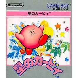 Hoshi no Kirby / Kirby's Dream Land [GB - Used Good Condition]