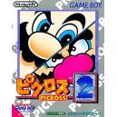 Picross 2 [GB - Used Good Condition]
