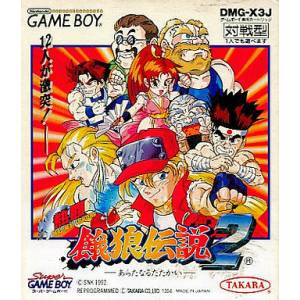 Nettou Garou Densetsu 2 / Fatal Fury 2 [GB - Used Good Condition]