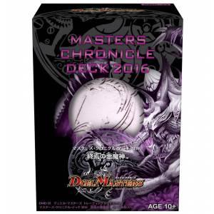 Duel Masters TCG - Masters Chronicle Deck 2016 Shuuen no Akumashin Pack [Trading Cards]