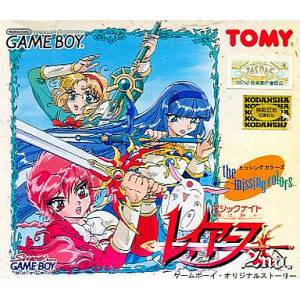 Magic Knight Rayearth 2nd - The Missing Colors [GB - occasion BE]