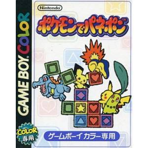 Pokemon de Panepon / Pokemon Puzzle Challenge [GBC - occasion BE]