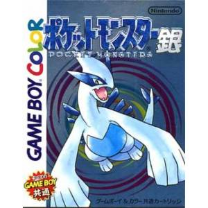 Pocket Monster Gin / Pokemon Version Argent [GBC - occasion BE]