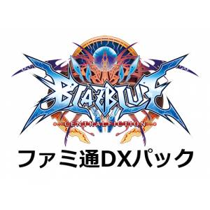 BLAZBLUE CENTRALFICTION - Famitsu DX Pack Limited Edition [PS3]