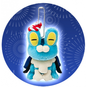 Mascot Froakie Matsuri / Festival ver. Pokemon Center Limited Edition [Plush Toys]