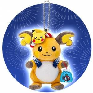 Mascot Raichu Matsuri / Festival ver. Pokemon Center Limited Edition [Plush Toys]