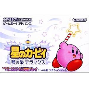 Hoshi no Kirby - Yume no Izumi Deluxe / Kirby - Nightmare in Dream Land [GBA - Used Good Condition]