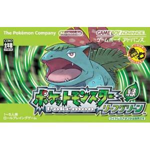 Pocket Monster - Leaf Green [GBA - Used Good Condition]