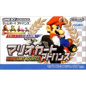 Mario Kart Advance / Mario Kart - Super Circuit [GBA - occasion BE]