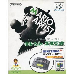 Mario Artist - Talent Stidio + Capture Cassette + Mic [64DD - used good condition]