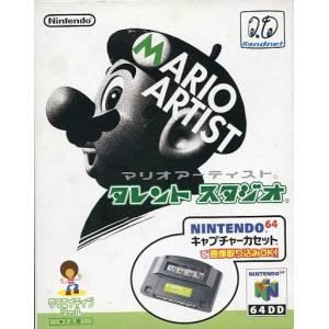 Mario Artist - Talent Stidio + Capture Cassette + Mic [64DD - used good condition]