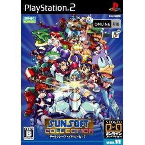 Sunsoft Collection [PS2 - Used Good Condition]