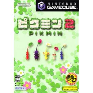 Pikmin 2 [NGC - used good condition]