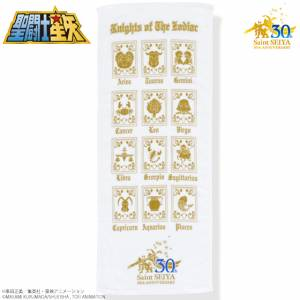 Saint Seiya 30th Anniversary Memorial Golden Cloth box (Gold Cross box) Face Towel [Goods]