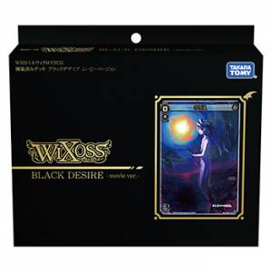 WIXOSS TCG - Movie Premier Commemoration Deck BLACK DESIRE -movie ver.- Pack [Trading Cards]