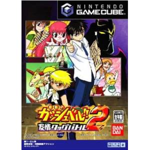 Gold Gashbell!! Yuujou Tag Battle 2 [NGC - used good condition]
