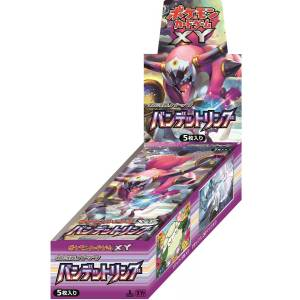 Pokemon XY - Expansion Pack Bandit Ring 20 Pack BOX [Trading Cards]