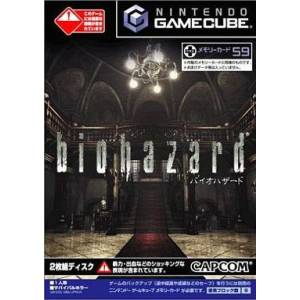 Bio Hazard / Resident Evil [NGC - used good condition]