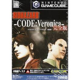 Bio Hazard - Code : Veronica Complete / Resident Evil - Code : Veronica X [NGC - used good condition]
