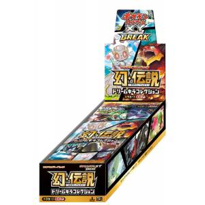 Pokemon XY BREAK - Concept Pack Maboroshi Densetsu Dream Kira Collection 20 Pack BOX [Trading Cards]