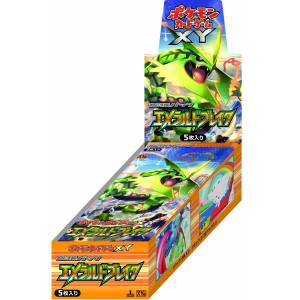 Pokemon XY - Pokemon Card Game XY BREAK Expansion Pack Emerald Break 20 Pack BOX [Trading Cards]