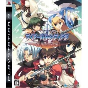 Tears To Tiara - Kakan No Daichi (édition limitée) [PS3]