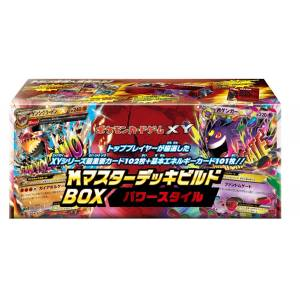 Pokemon XY - Pokemon Card Game XY M (Mega) Master Deck Build BOX Power Style [Trading Cards]