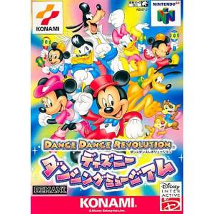 Dance Dance Revolution Disney Dancing Museum [N64 - Used]