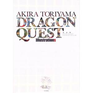 Akira Toriyama Dragon Quest Illustrations [Artbook]