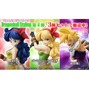 Dragon Ball Z - Lunch Blonde Edition / Lunch Normale Edition / San Gohan  Premium Bandai Limited Set [STYLING]