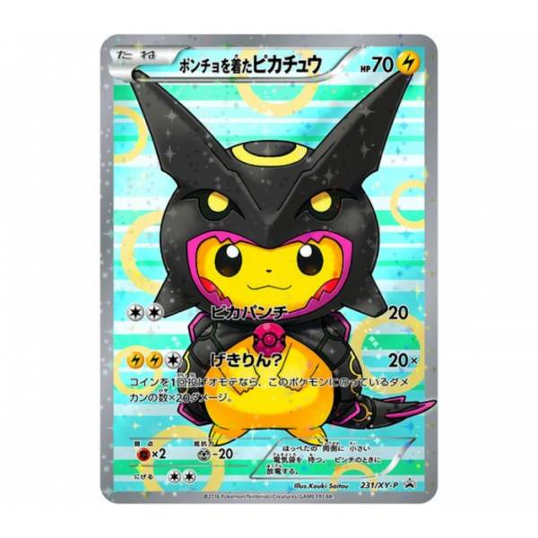 Pokemon Xy Pokemon Card Game Special Box Pikachu Rayquaza Poncho