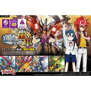 Cardfight!! Vanguard G - Clan Booster Unmei no Haguruma 12 Pack BOX [Trading Cards]