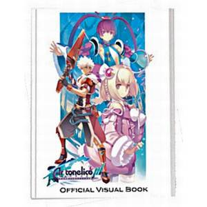 Ar Tonelico III - Visual Book
