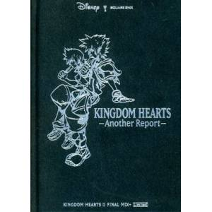 KINGDOM HEARTS -Another Report- [Novel / Visual Book]