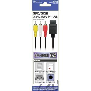 Super Famicom / Game Cube Stero AV Cable [brand new]