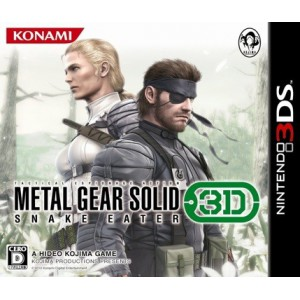 Metal Gear Solid - Snake Eater 3D [3DS]