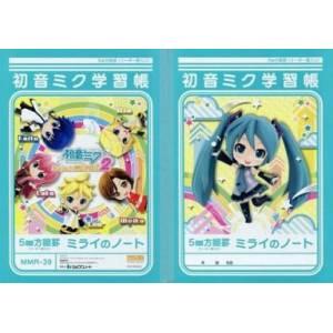 Hatsune Miku Project Mirail 2 -mirail no notto- (Exercice Book)