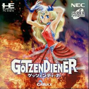 Goetzendiener [PCE SCD - occasion BE]