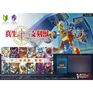 Cardfight!! Vanguard G - Hajimeyou Set Shinsei no Jyuuni Shikokujyuu 4 Pack BOX [Trading Cards]