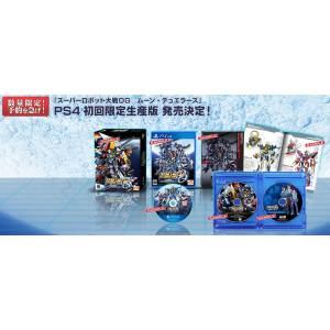 Super Robot Wars OG: The Moon Dwellers - Limited Edition [PS4-Occasion]